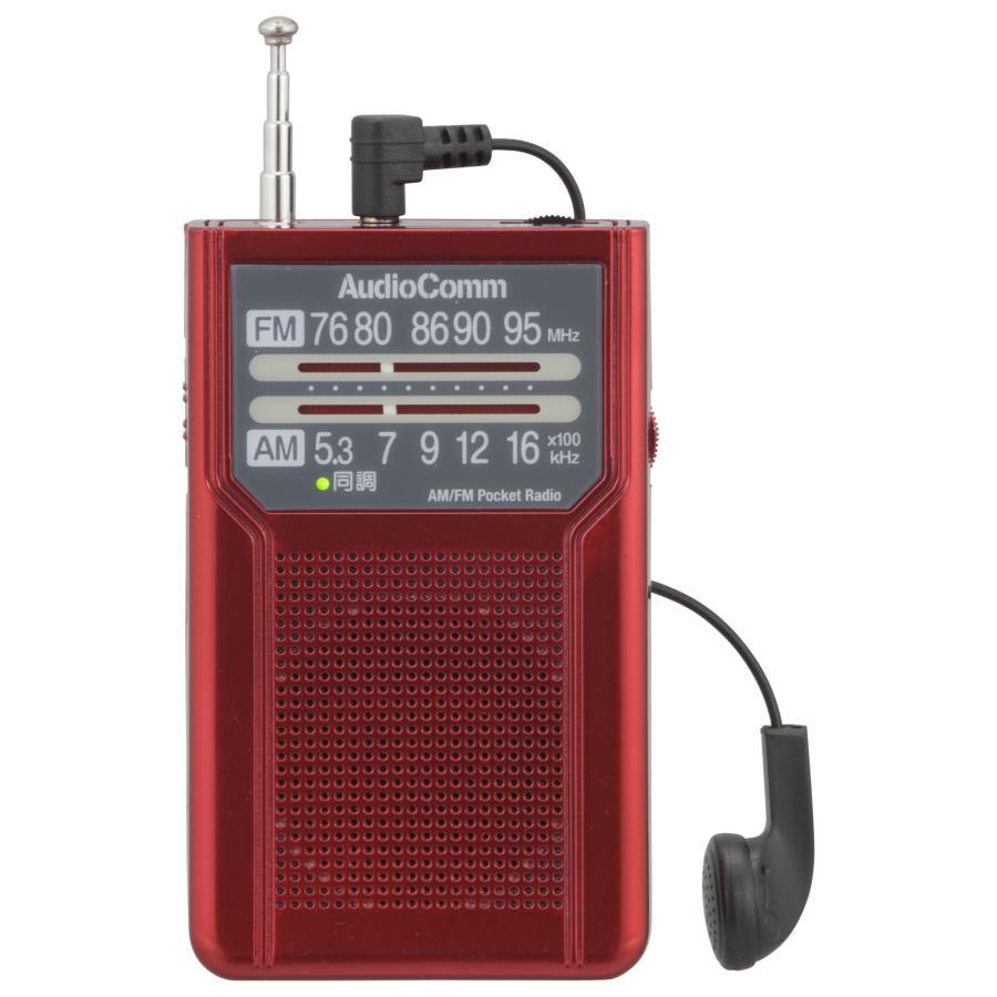 AM/FM ポケットラジオ RAD-P135N-P(新タイプ) ピンク オーム電機 防災グッズ レジャー用品 イヤホン付 JAN/4971275355330|niconicodo