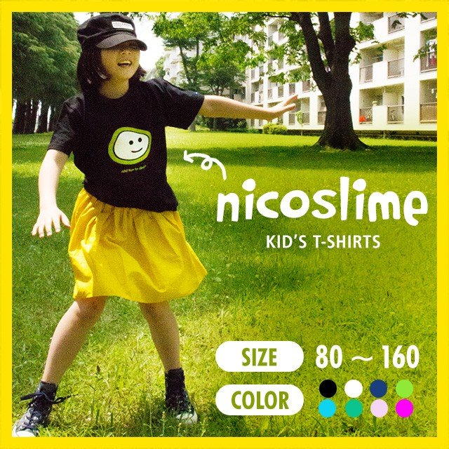 nicoslime ニコスライム キッズTシャツ|niconomanimani