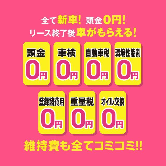 カーリース 新車 マツダ ファミリアバン DX 1500cc CVT FF 2(5)人 5ドア niconori 03