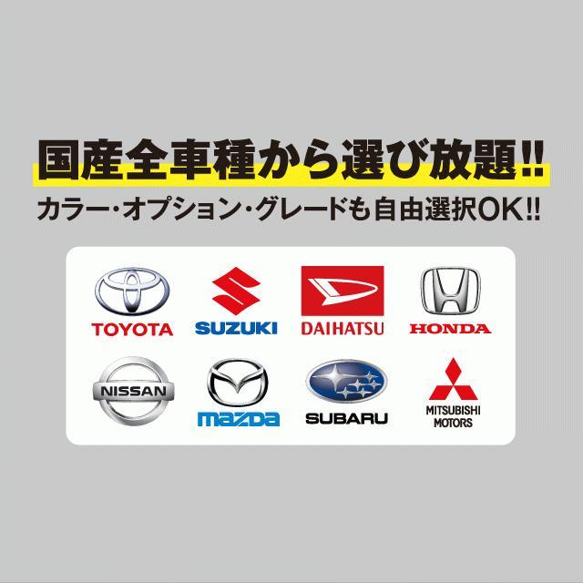 カーリース 新車 マツダ フレアワゴンタフスタイル HYBRID XS 660cc CVT FF 4人 5ドア|niconori|04