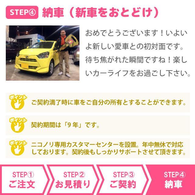 カーリース 新車 マツダ MAZDA3 FASTBACK 15S Touring 1500cc AT FF 5人 5ドア niconori 08