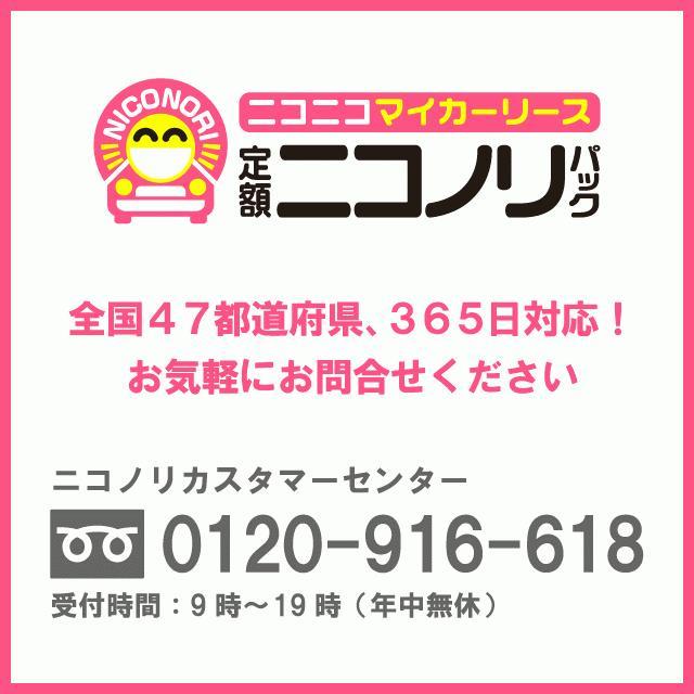 カーリース 新車 マツダ ロードスター RF S 2000cc MT FR 2人 2ドア|niconori|17