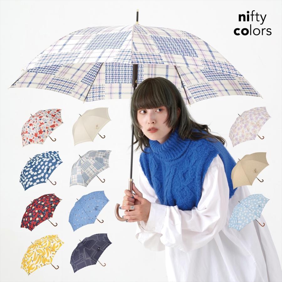 【公式】 レディース 婦人 雨傘 長傘 軽量 スマートジャンプ 60cm セーラーボーダー 1357 niftycolors ニフティカラーズ|niftycolors|09