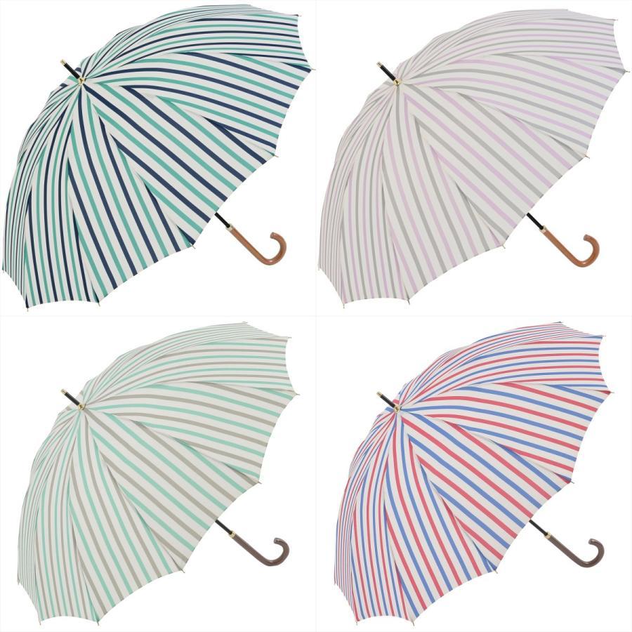 【公式】ニフティカラーズ レディース 雨傘 長傘 12本骨 ストライプ 耐風  1381 niftycolors niftycolors