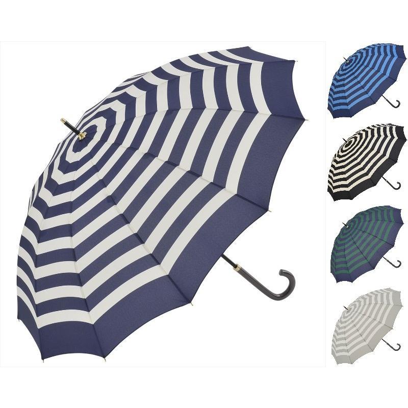 【公式】 レディース 婦人 雨傘 長傘 12本骨 マリンボーダー ネイビー グレー グリーン 1383 niftycolors ニフティカラーズ niftycolors