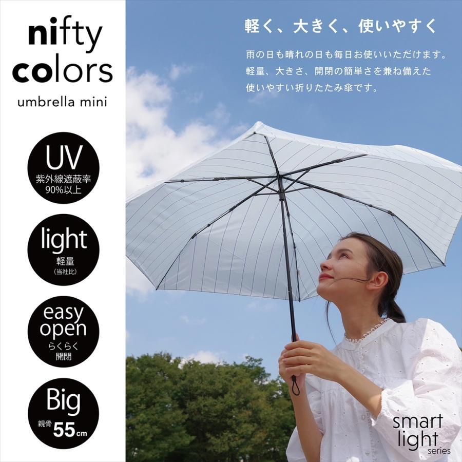 【公式】 ニフティカラーズ 傘  ドット レディース 晴雨兼用 大きめ 55cm 折りたたみ 軽量 ギフト カーボン UV 撥水 折傘 紫外線防止|niftycolors|15