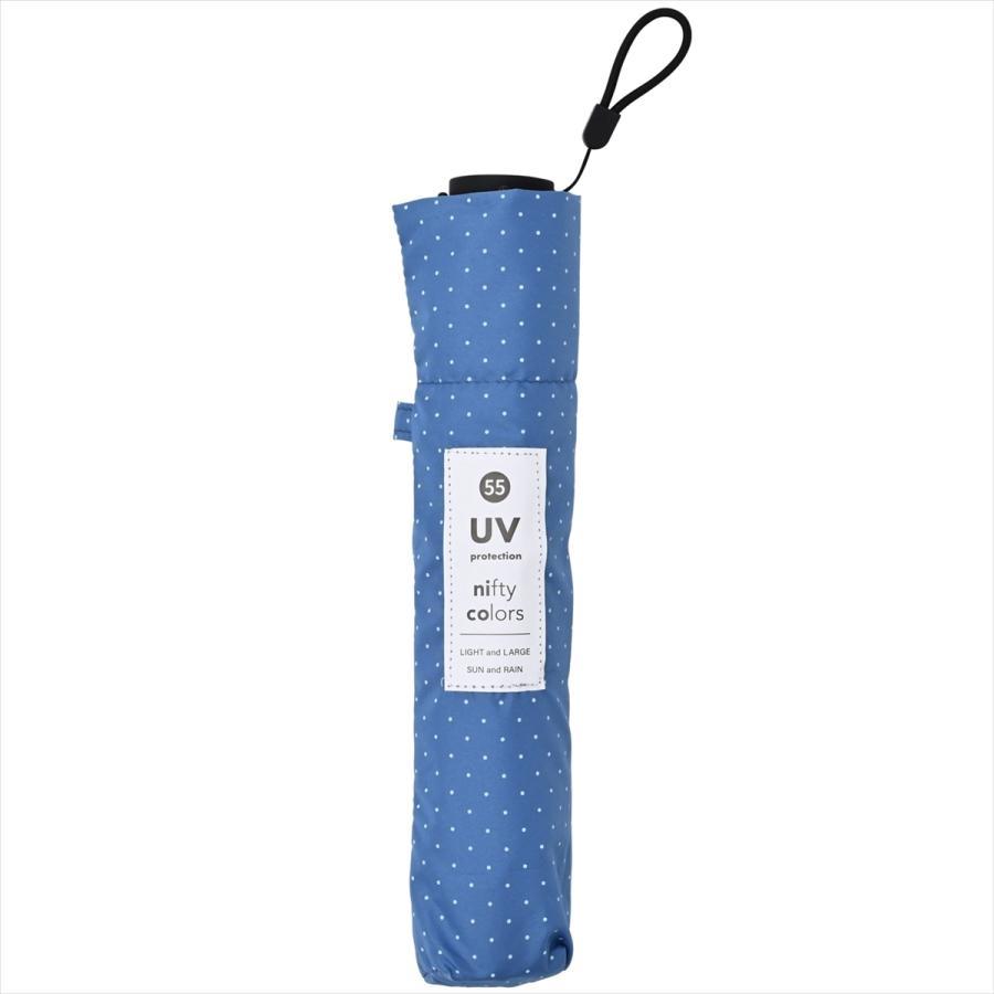 【公式】 ニフティカラーズ 傘  ドット レディース 晴雨兼用 大きめ 55cm 折りたたみ 軽量 ギフト カーボン UV 撥水 折傘 紫外線防止|niftycolors|04