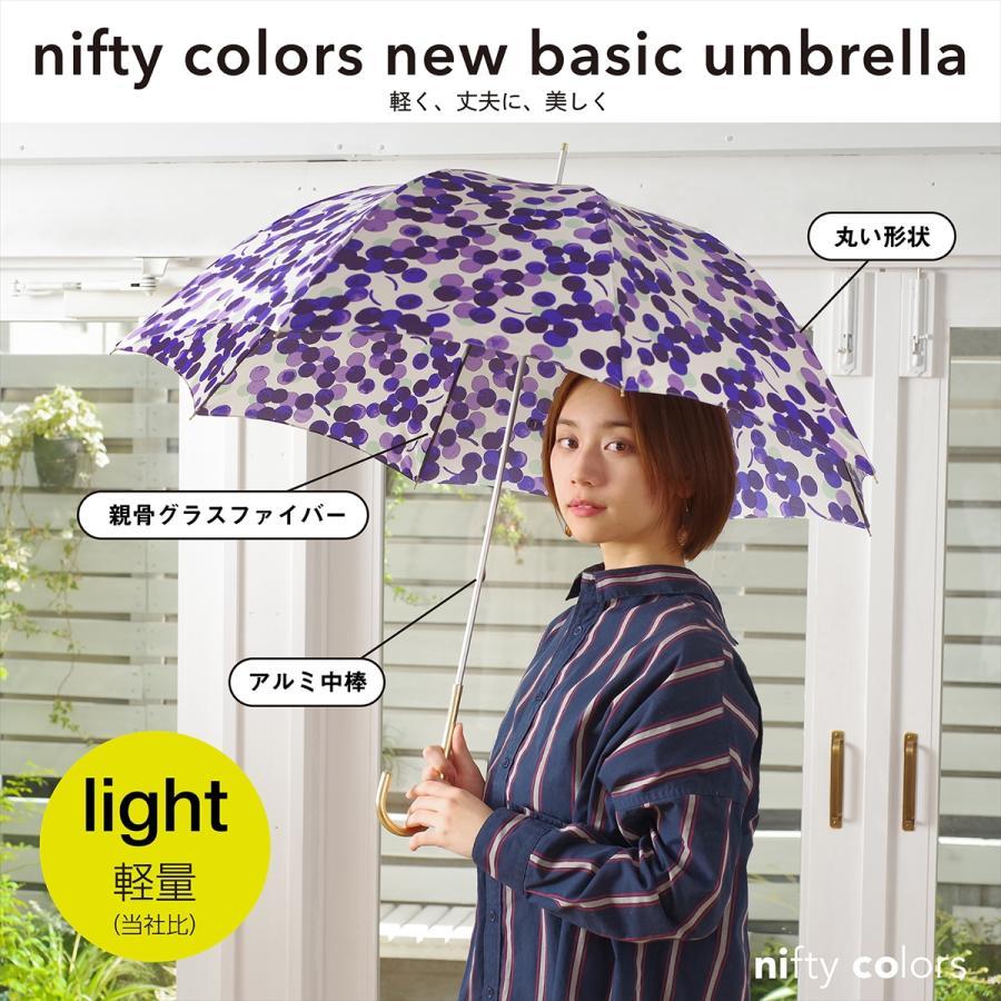 【公式】 ニフティカラーズ 傘 ブルーベリー レディース 長傘 ドーム型 晴雨兼用 UV 防水 58cm 大きめ 紫外線防止|niftycolors|14