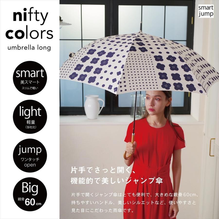 傘 雨傘 レディース 長傘 晴雨兼用 ジャンプ 猫 ネコ ニフティカラーズ|niftycolors|12