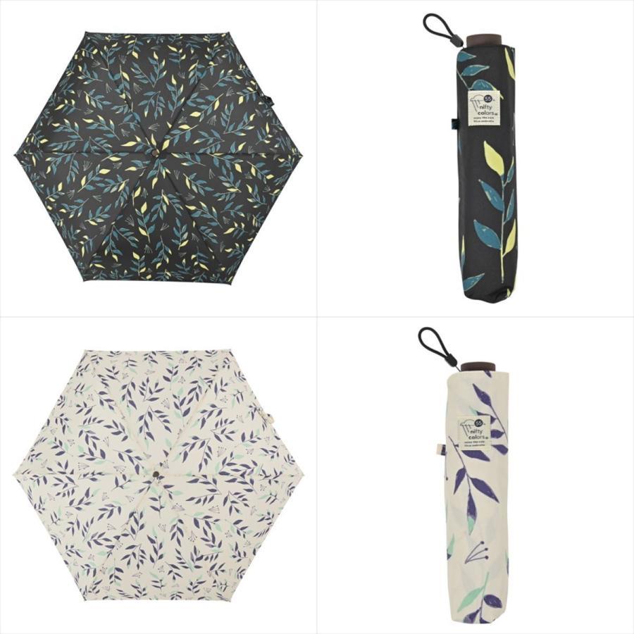 傘 雨傘 レディース 折りたたみ傘 晴雨兼用 リーフ ナチュラル ボタニカル ニフティカラーズ|niftycolors