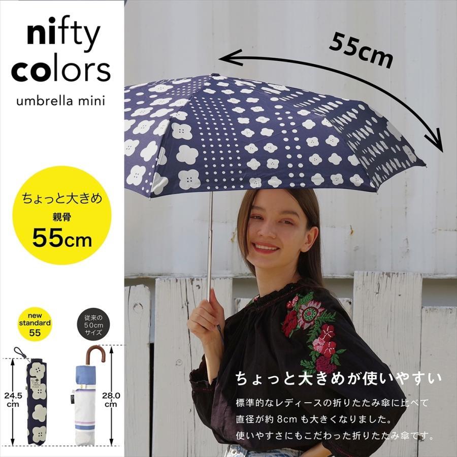 傘 雨傘 レディース 折りたたみ傘 晴雨兼用 リーフ ナチュラル ボタニカル ニフティカラーズ|niftycolors|11