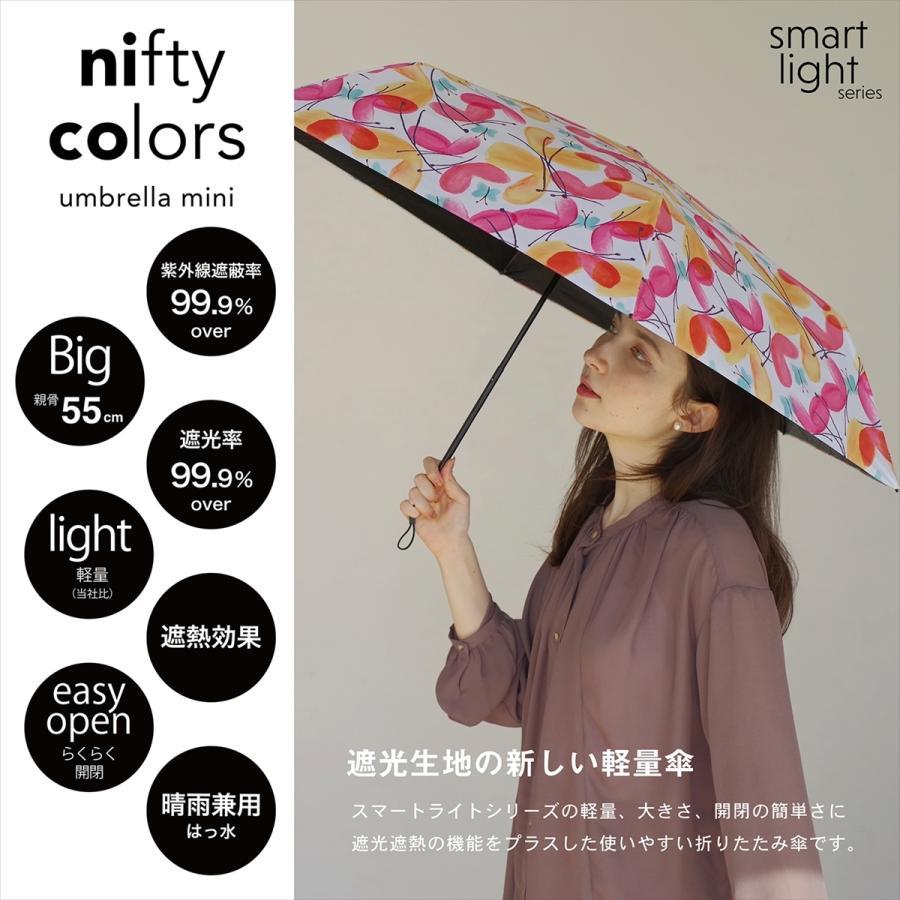 傘 雨傘 レディース 折りたたみ傘 軽量 大きめ 全天候 晴雨兼用 バタフライ ニフティカラーズ niftycolors 09