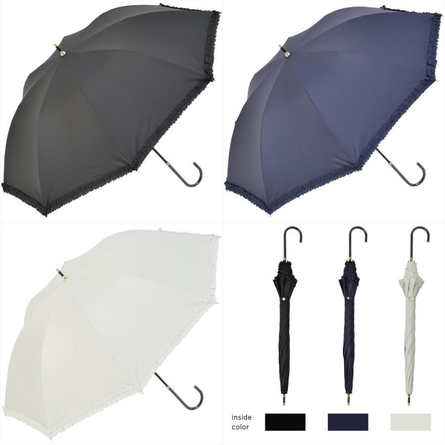 【公式】   日傘  遮光 フリル カジュアル 晴雨兼用 レディース 長傘 遮熱 PU加工 99.9%カット ニフティカラーズ|niftycolors