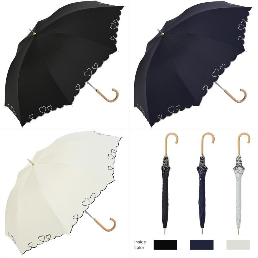 【公式】 日傘  遮光 ハート スカラ 晴雨兼用  長傘 遮熱 PU加工 99.9%カット  ニフティカラーズ|niftycolors