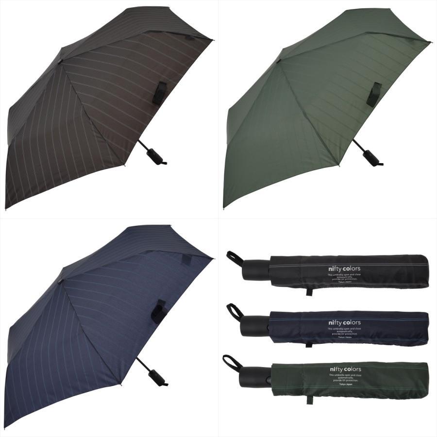 【公式】 ユニセックス 紳士 婦人 雨傘 折傘 自動開閉 オートマチック UV ストライプ  niftycolors ニフティカラーズ niftycolors