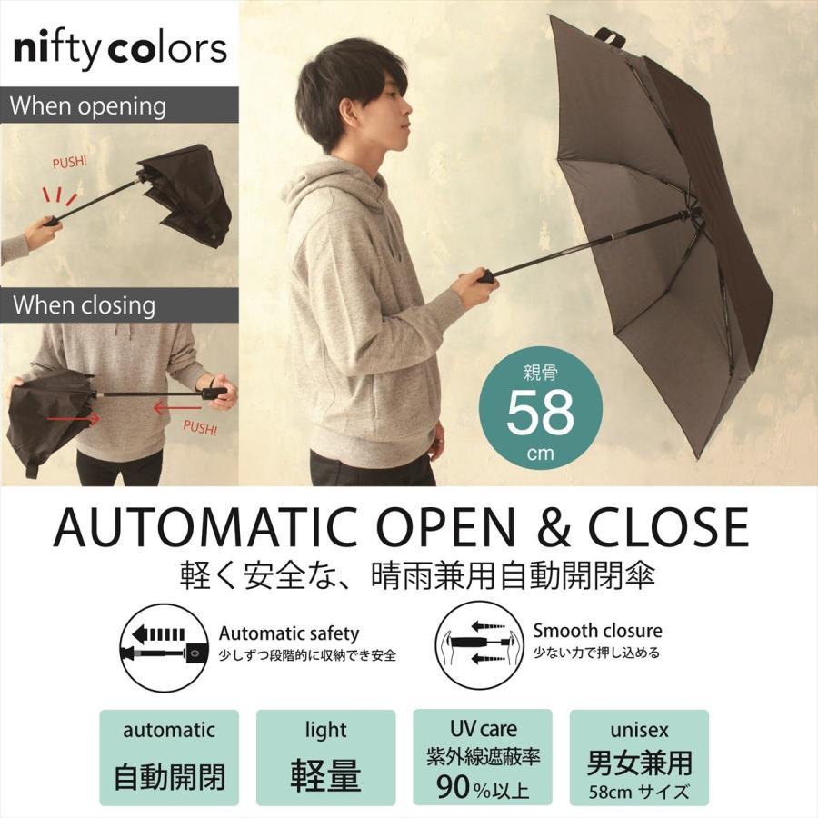 【公式】 ユニセックス 紳士 婦人 雨傘 折傘 自動開閉 オートマチック UV ストライプ  niftycolors ニフティカラーズ niftycolors 12