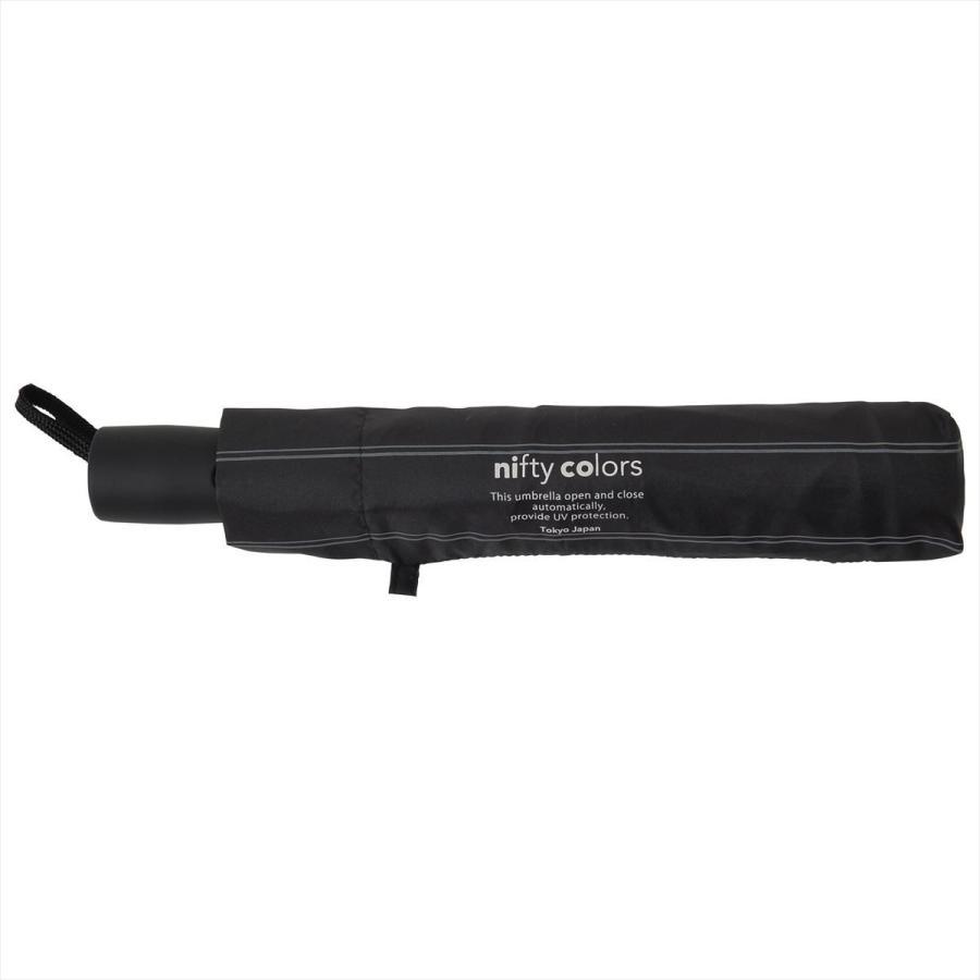 【公式】 ユニセックス 紳士 婦人 雨傘 折傘 自動開閉 オートマチック UV ストライプ  niftycolors ニフティカラーズ niftycolors 02