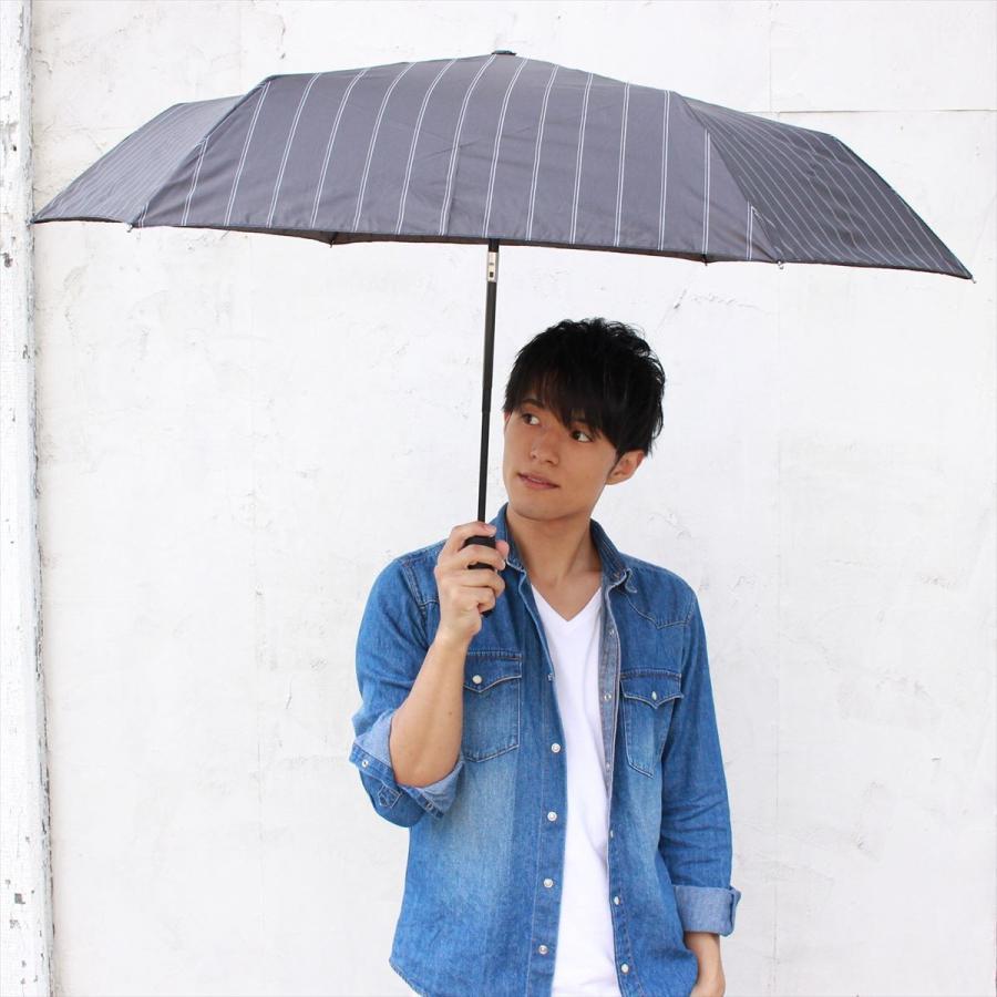 【公式】 ユニセックス 紳士 婦人 雨傘 折傘 自動開閉 オートマチック UV ストライプ  niftycolors ニフティカラーズ niftycolors 05