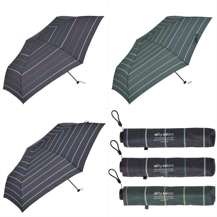 【公式】 ユニセックス レディース メンズ 晴雨兼用 雨傘 折傘 折り畳み 傘 軽い UV 紫外線防止 無地 大きめ 大判 人気 ボーダー niftycolors