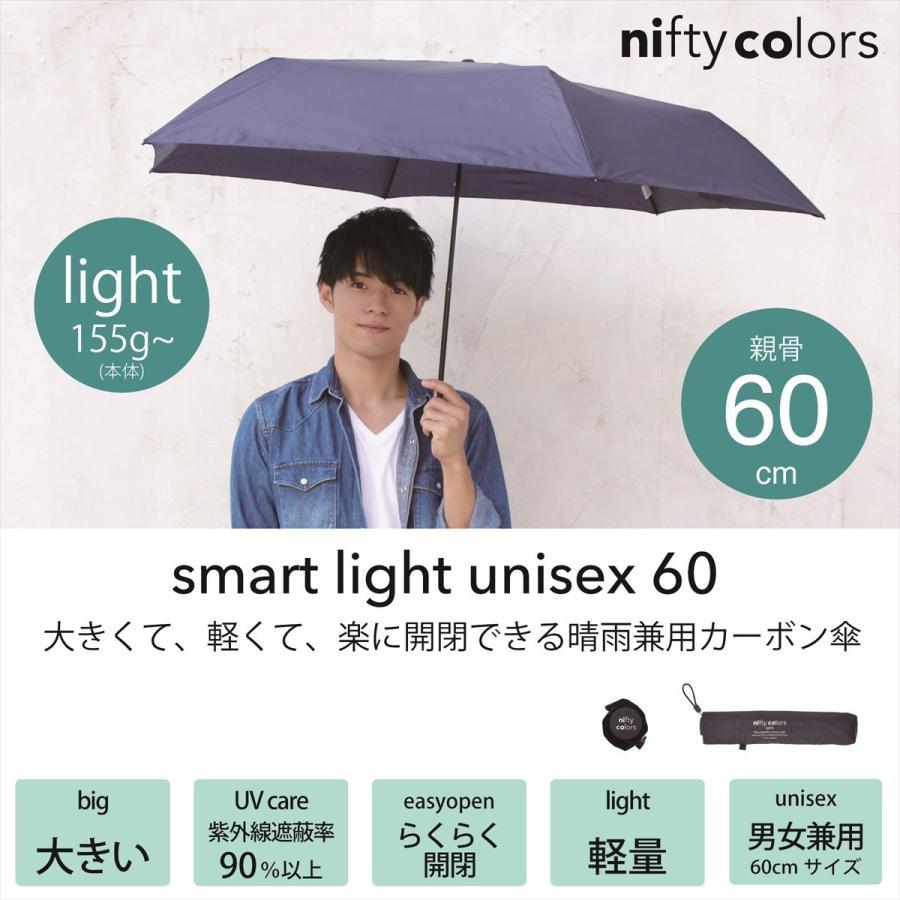 【公式】 ユニセックス レディース メンズ 晴雨兼用 雨傘 折傘 折り畳み 傘 軽い UV 紫外線防止 無地 大きめ 大判 人気 ボーダー niftycolors 14