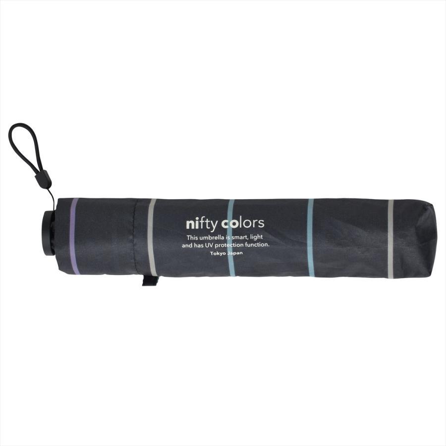 【公式】 ユニセックス レディース メンズ 晴雨兼用 雨傘 折傘 折り畳み 傘 軽い UV 紫外線防止 無地 大きめ 大判 人気 ボーダー niftycolors 02