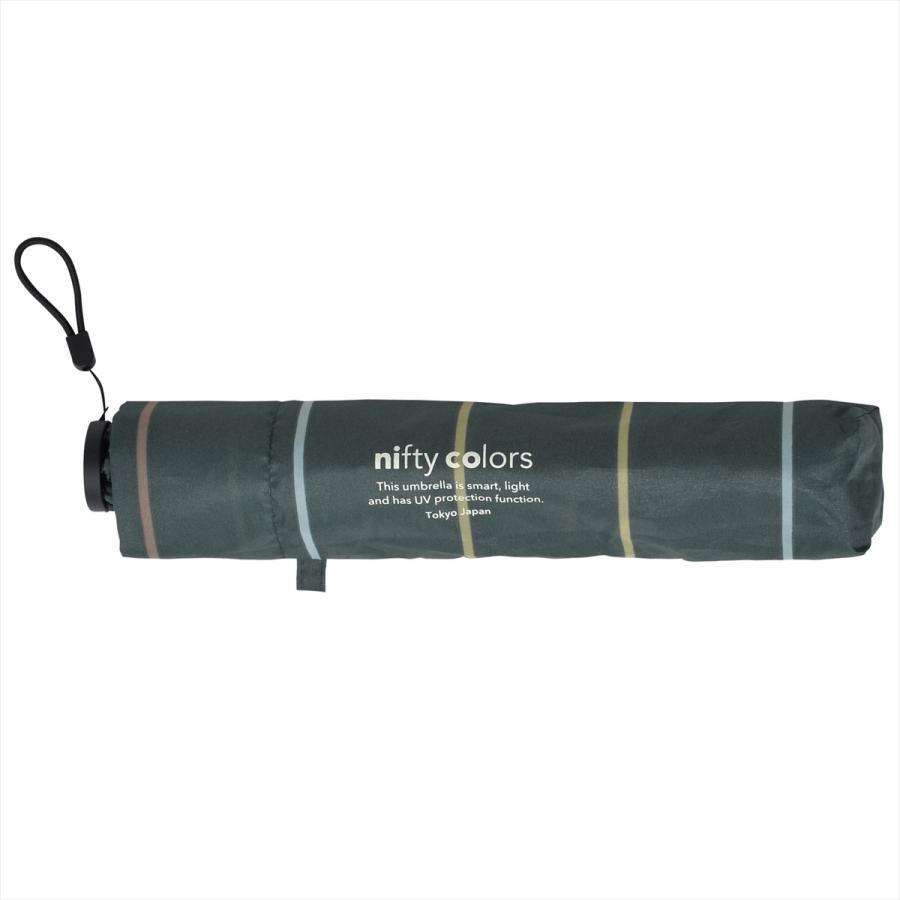【公式】 ユニセックス レディース メンズ 晴雨兼用 雨傘 折傘 折り畳み 傘 軽い UV 紫外線防止 無地 大きめ 大判 人気 ボーダー niftycolors 04