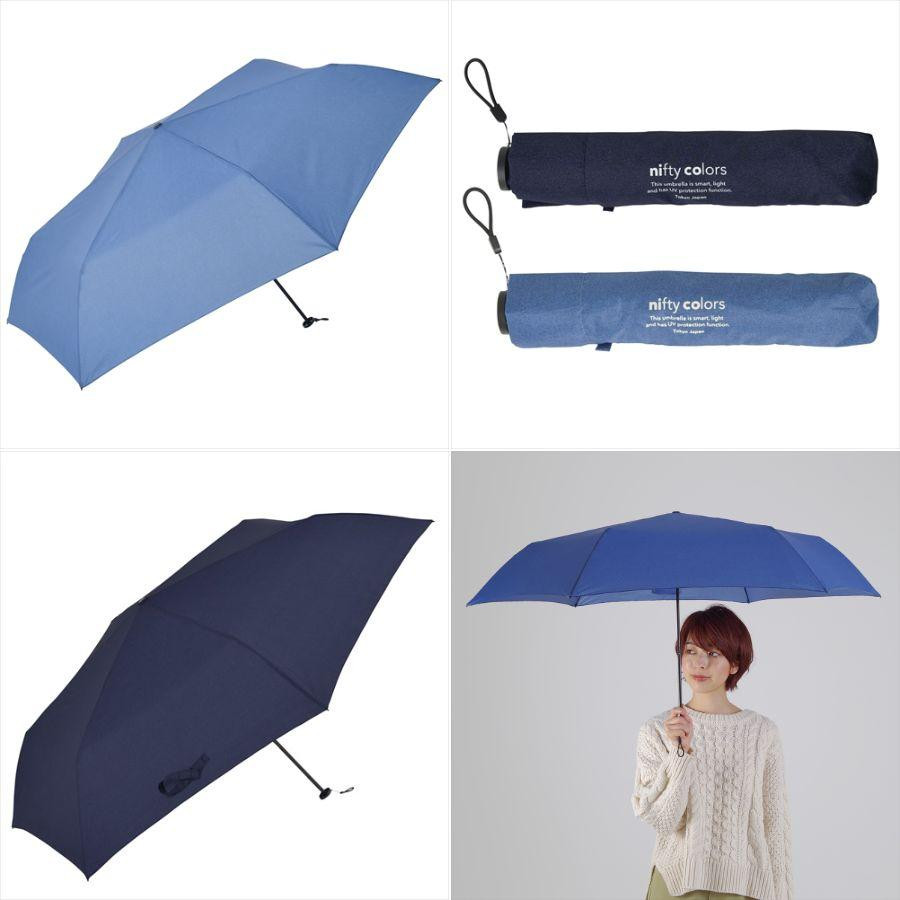 【公式】 ユニセックス レディース メンズ 晴雨兼用 雨傘 折傘 傘 軽い 軽量 UV 紫外線防止 無地 大きめ 大判 人気 デニム|niftycolors