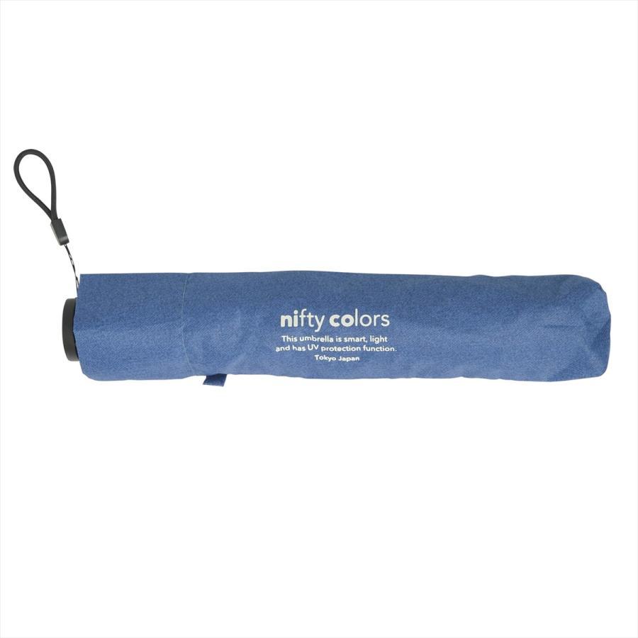 【公式】 ユニセックス レディース メンズ 晴雨兼用 雨傘 折傘 傘 軽い 軽量 UV 紫外線防止 無地 大きめ 大判 人気 デニム|niftycolors|03