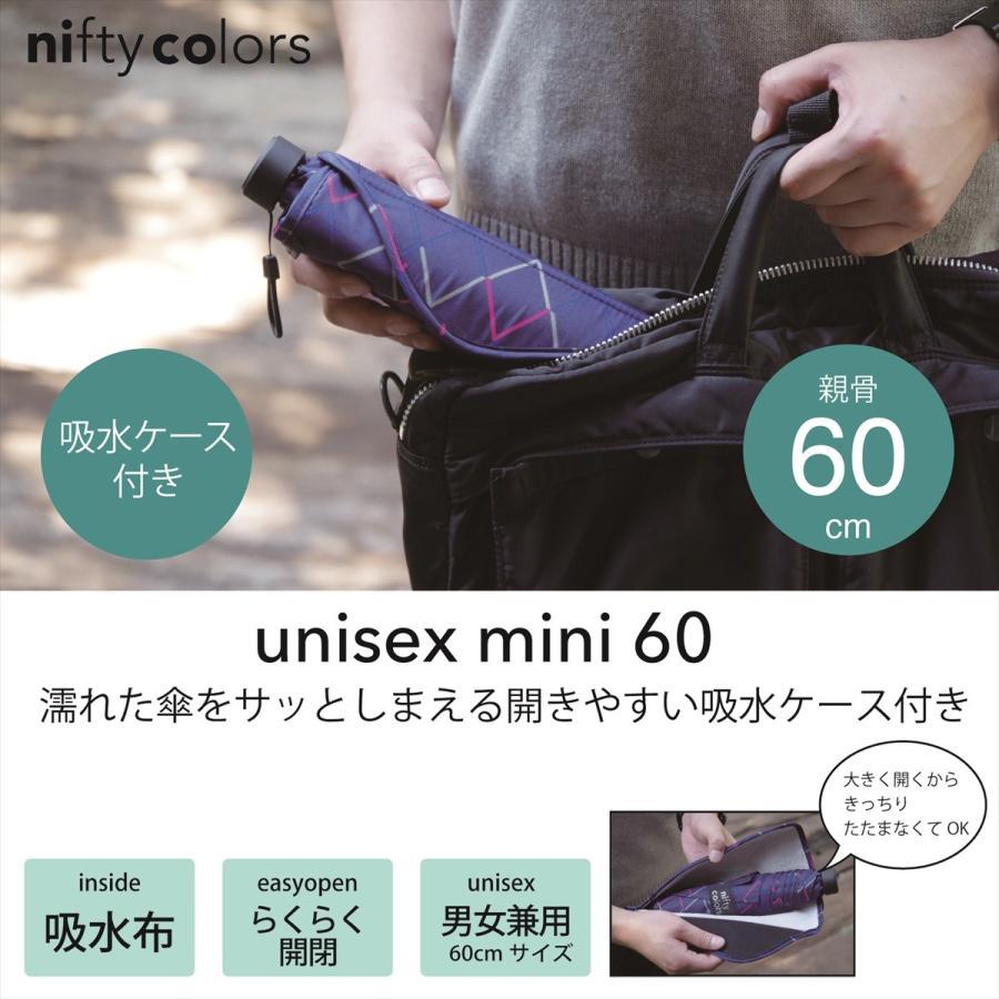【公式】 ニフティカラーズ 傘  フラミンゴ ユニセックス 吸水ケース付 晴雨兼用 大きめ 60cm 折りたたみ ギフト UV 折傘 紫外線防止|niftycolors|11