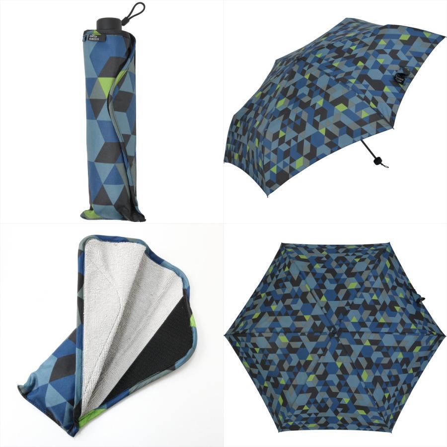 【公式】 ニフティカラーズ 傘  カモフラ モザイク ユニセックス 吸水ケース付 晴雨兼用 大きめ 60cm 折りたたみ ギフト 折傘 紫外線防止|niftycolors