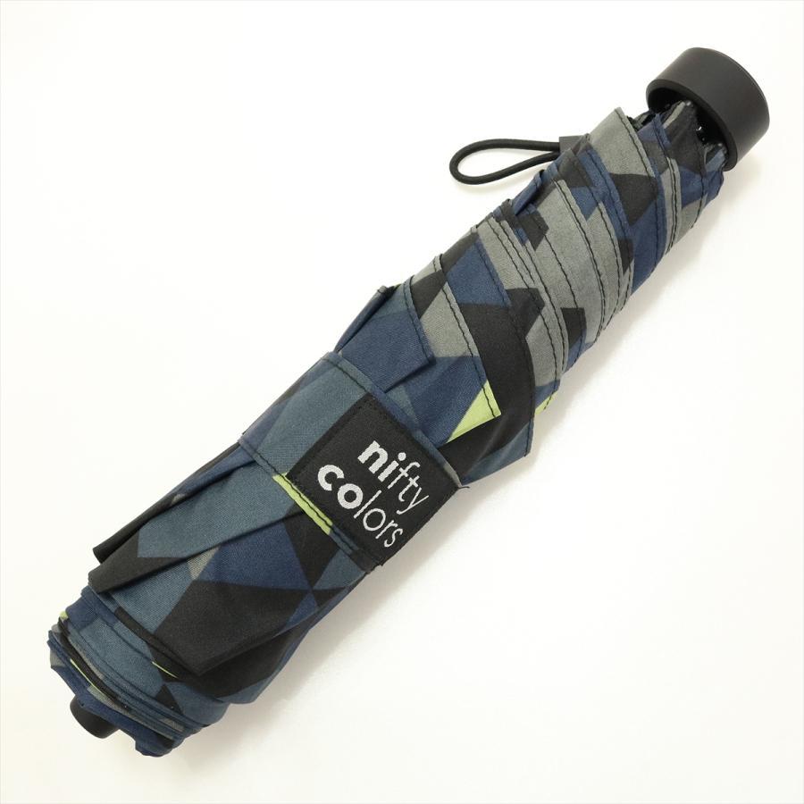 【公式】 ニフティカラーズ 傘  カモフラ モザイク ユニセックス 吸水ケース付 晴雨兼用 大きめ 60cm 折りたたみ ギフト 折傘 紫外線防止|niftycolors|04