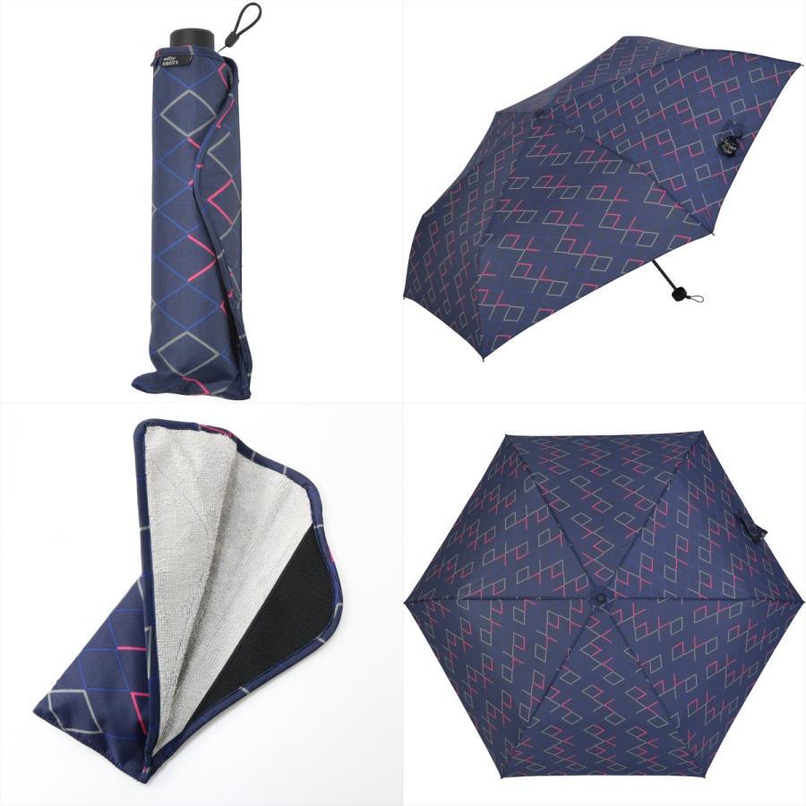 【公式】 ニフティカラーズ 傘  ネオンカラー ユニセックス 吸水ケース付 晴雨兼用 大きめ 60cm 折りたたみ ギフト 折傘 紫外線防止 メンズ|niftycolors