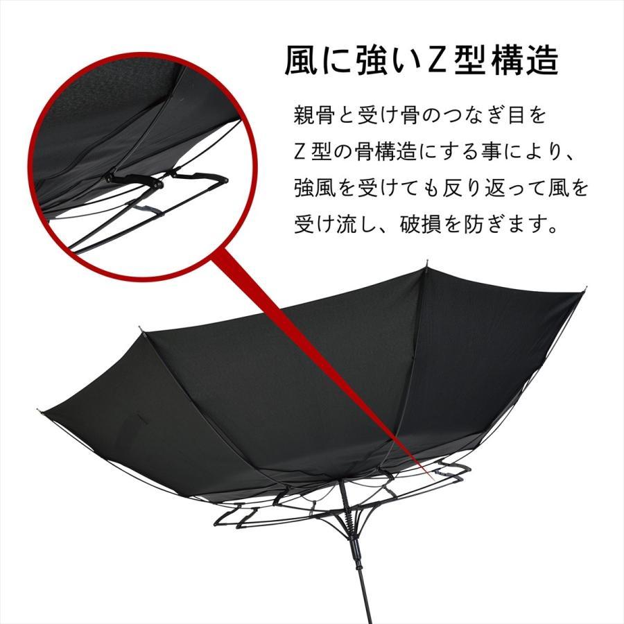 【公式】 ニフティカラーズ 日傘  遮光 デニムプリント  ユニセックス メンズ 晴雨兼用 65cm 大きめ 耐風 長傘 遮熱 PU加工 99.9%|niftycolors|10