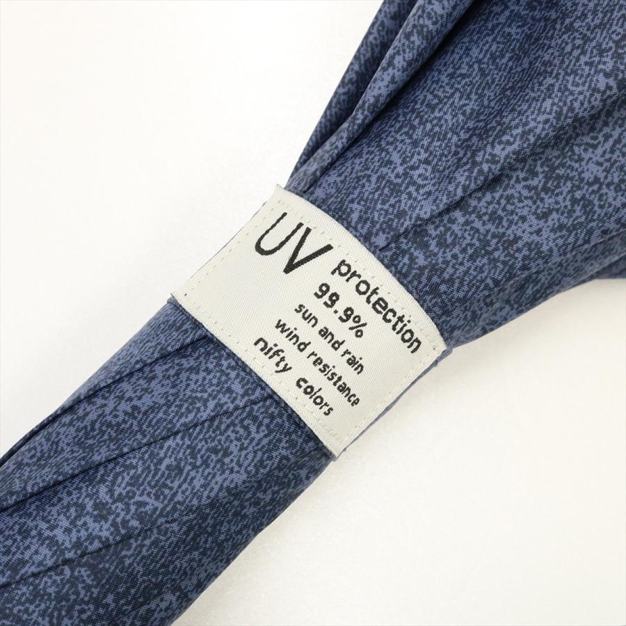 【公式】 ニフティカラーズ 日傘  遮光 デニムプリント  ユニセックス メンズ 晴雨兼用 65cm 大きめ 耐風 長傘 遮熱 PU加工 99.9%|niftycolors|04
