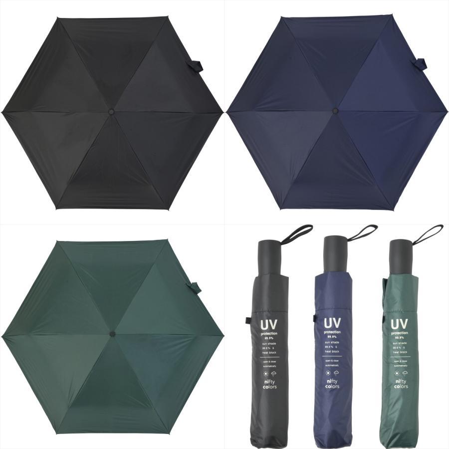 【公式】 ニフティカラーズ 日傘  遮光 無地 自動開閉 ユニセックス メンズ 晴雨兼用 折りたたみ コンパクト 遮熱 PU加工 99.9%|niftycolors