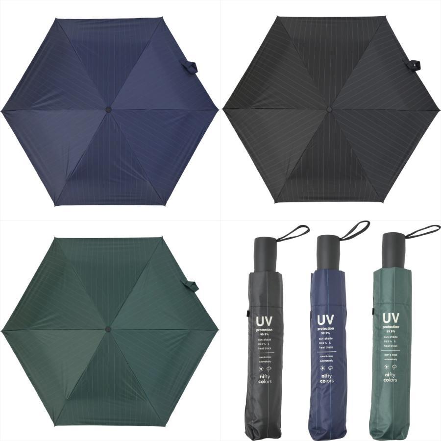【公式】 ニフティカラーズ 日傘 遮光 ストライプ 自動開閉 ユニセックス メンズ 晴雨兼用 折りたたみ コンパクト 遮熱 PU加工 99.9%|niftycolors