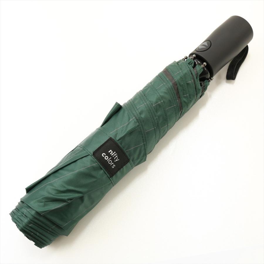 【公式】 ニフティカラーズ 日傘 遮光 ストライプ 自動開閉 ユニセックス メンズ 晴雨兼用 折りたたみ コンパクト 遮熱 PU加工 99.9%|niftycolors|08
