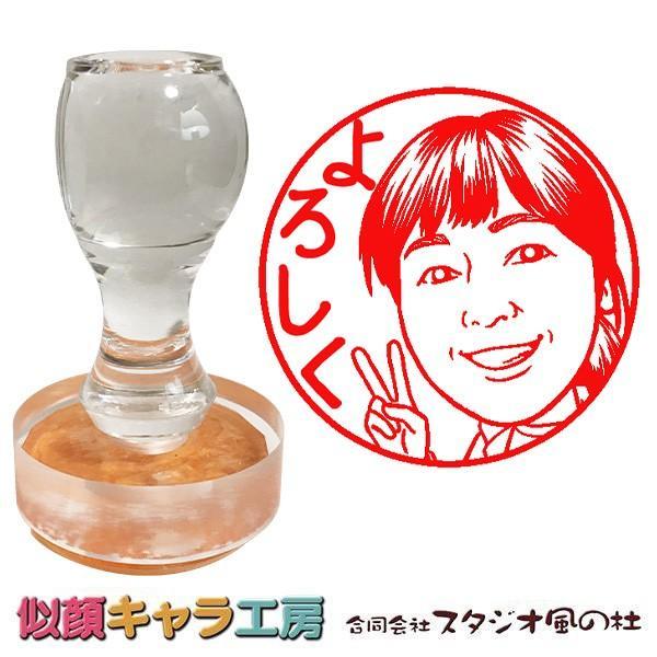 印鑑・ハンコ かわいいデフォルメタッチの似顔キャラスタンプカジュアルL(エル)|nigaoe-character