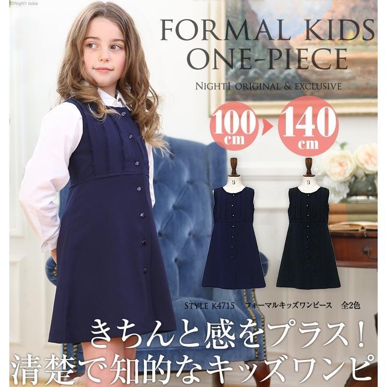 0157076d0a502 キッズ ワンピース フォーマル 子ども ワンピ 子供服 レース 発表会 入学 ...