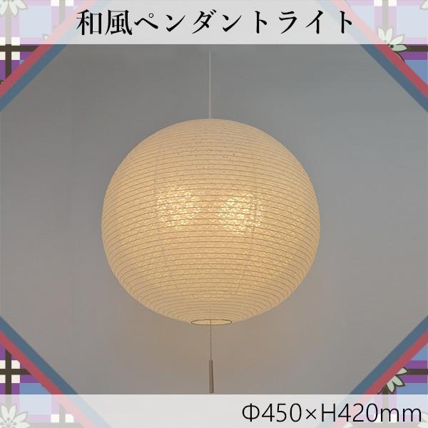 ペンダントライト 小梅白in小梅ベージュ SPN2-1100 SPN2-1100 SPN2-1100 和風照明 和室 和紙 おしゃれ dc9