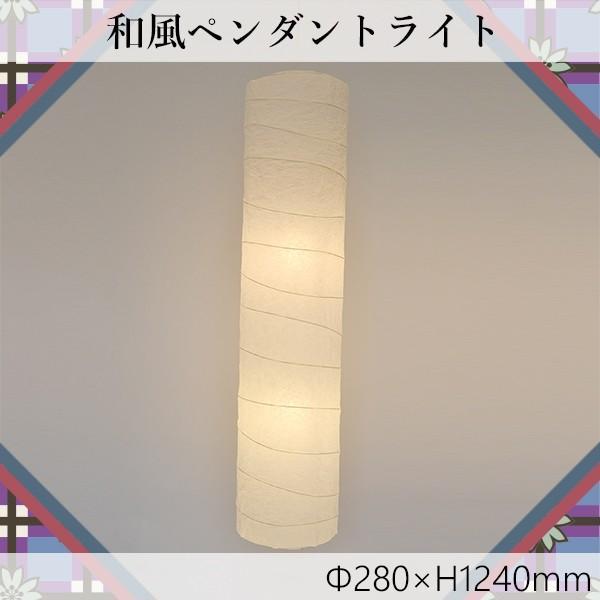 ペンダントライト 揉み紙 ペンダントライト 揉み紙 SPDN-204 和風照明 和室 和紙 おしゃれ