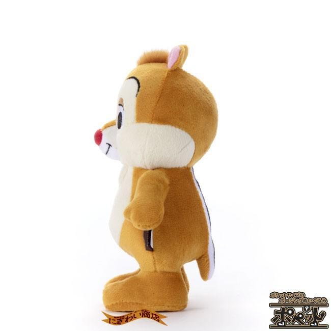 ディズニーキャラクター ポペット デール  ぬいぐるみ|nigiwaishouten|06