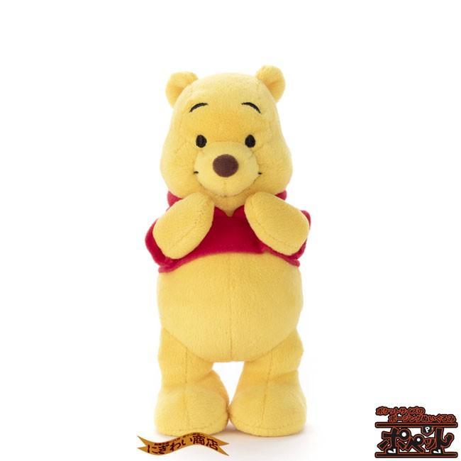 ディズニーキャラクター ポペット くまのプーさん  ぬいぐるみ|nigiwaishouten|12