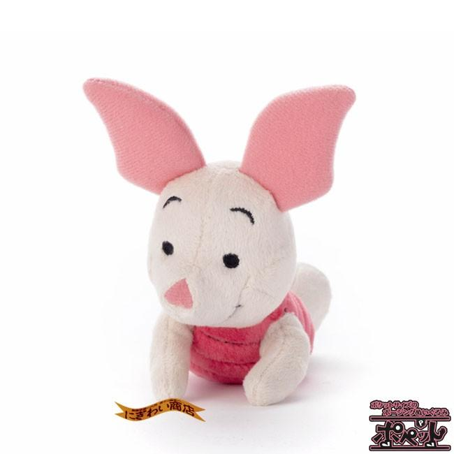 ディズニーキャラクター ポペット ピグレット  ぬいぐるみ|nigiwaishouten|05