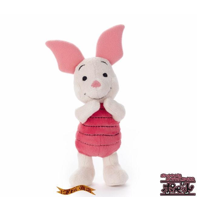 ディズニーキャラクター ポペット ピグレット  ぬいぐるみ|nigiwaishouten|07