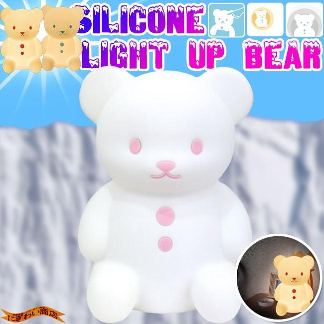 Silicone Light up bear くまのおやすみライト PK (ピンク) 〔予約:2〜5営業日程〕