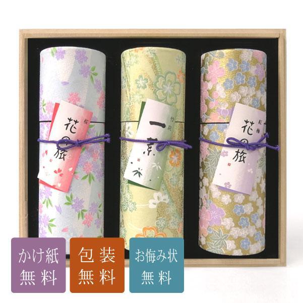 御線香 贈答用 ギフト「花くらべ」お供え 進物|nihondou-webshop