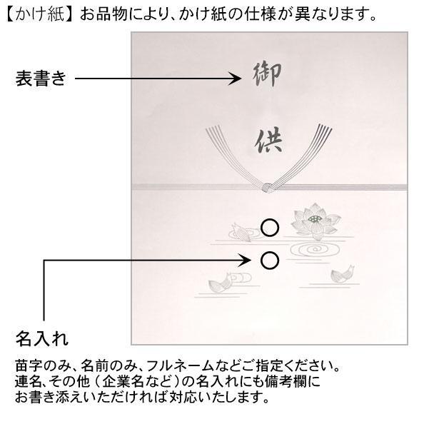 御線香 贈答用 ギフト「花くらべ」お供え 進物|nihondou-webshop|07