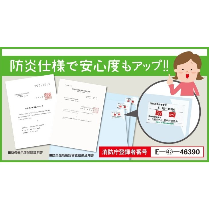 飛沫防止 防炎 透明ビニールカーテンシート(カットのみ)幅1.8メートル / 丈3メートル(2.2メートルよりカット長を選べます) / 厚さ0.3ミリ nihonriko2 06