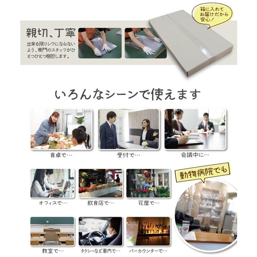 飛沫防止 防炎 透明ビニールカーテンシート(筒縫い加工あり)幅1.8メートル / 丈1メートル / 厚さ0.3ミリ|nihonriko2|04